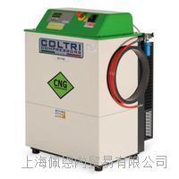 意大利科爾奇天然氣充氣泵 MCH 5/EVO CNG