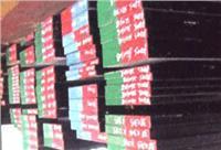 S790PM高速钢 S790PM高速钢