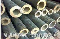 C62300铝青铜板 C62300
