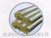 铁白铜挤压棒材 BFe5-1.5-0.5