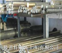 铝铜合金带材 BAl3-3