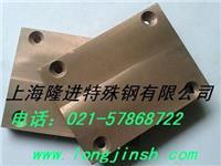 铜石墨价格||含铜石墨碳刷 J164
