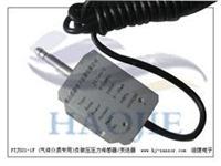 誠信銷售恒壓排風壓力傳感器,風機風壓傳感器,壓差變送器