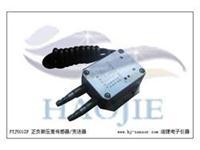 室調房微壓差傳感器,氣差壓傳感器 PTJ501-010