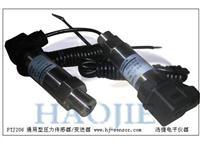變頻控制系統用油壓力感應器,油壓傳感器,油壓變送器 變頻控制系統用油壓力感應器,油壓傳感器,油壓變送器