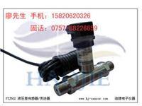 小巧型液壓差傳感器,水泵系統液壓差傳感器 PTJ502