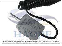 佛山正負微氣壓力傳感器,正負微氣壓傳感器,佛山市正負微氣壓力變送器 PTJ501-1ZF