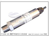 管路水壓力電腦測量儀,帶RS485通迅水壓力傳感器,直接在電腦上看水壓力傳感器 PTJ206-485
