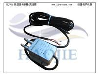 上等微壓差傳感器,壓差傳感器,佛山壓差傳感器,鋁合金雙管風壓傳感器 PTJ501