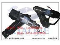 真空發生器傳感器,江蘇真空壓力傳感器 PTJ410Z