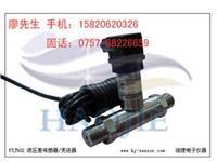 油路油壓差傳感器,供油系統油壓差傳感器 PTJ502
