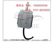 微氣壓力傳感器,正負氣壓力傳感器 PTJ501-1