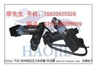 小水壓力傳感器,微液壓水壓力傳感器,佛山微壓力傳感器型號PTJ PTJ410