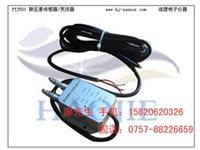 空調通風壓差傳感器,正負微壓差傳感器 PTJ501