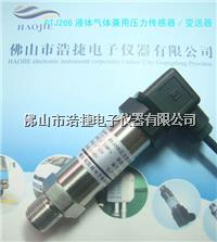 油壓管路傳感器,強油壓力傳感器,油壓測控PTJ  油壓管路傳感器,強油壓力傳感器,油壓測控PTJ