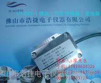 氣管氣壓傳感器,閥門微氣壓力傳感器 PTJ501-1-2