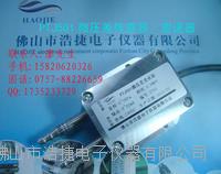 佛山PTJ節能氣壓差傳感器,氣管濾網PTJ佛山微壓差傳感器 PTJ501