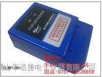 浩捷前室風壓傳感器,佛山消防風壓感控器PTJ601X PTJ601X