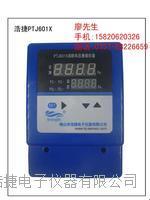 電梯前室風壓顯示一體傳感器,消防樓梯間風壓傳感器 PTJ601X