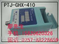 數顯型負壓力控制器,數顯型微負壓力控制器 PTJ-GHX-410