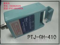 PTJ-GH-410微壓壓力感控器,微壓力傳感式控制器 PTJ-GH-410微壓壓力感控器,微壓力傳感式控制器