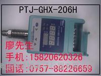 PTJ-GHX-206H(顯控一體)高溫壓力感控器,高溫壓力傳感式控制器 PTJ-GHX-206H(