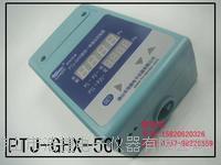 PTJ-GHX-501(顯控一體)氣體壓差感控器,微壓差傳感式控制器 PTJ-GHX-501(顯控一體)氣體壓差感控器,微壓差傳感式控制器