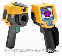 Ti20紅外熱成像儀,Ti20美國福祿克,Ti20福祿克熱成像儀