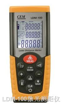 激光測距儀,LDM-100激光測距儀,LDM-100專業激光測距儀
