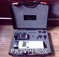 PK2V便攜式閃頻儀,PK2V便攜式頻閃儀,PK2V閃頻儀