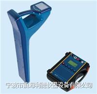 PD2000管線探測儀,PD2000智能地下管線探測儀,PD2000智能管線探測儀