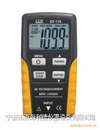 數據記錄器,DT-175 交流電流,電壓數據記錄器