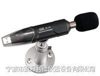 數據記錄器,DT-173聲音數據記錄器,聲音數據記錄器