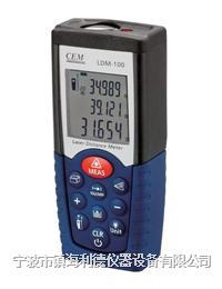 測距儀,激光測距儀,LDM-100專業激光測距儀