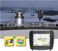 德國原廠ProFlange50風電激光測平儀ProFlange-50激光測平儀ProFlange-50法蘭平面度測量系統
