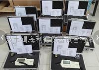 寧波產CZ9500A測振儀品牌CZ-9500A便攜式測振儀廠家直銷CZ9500測振儀價格