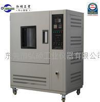 DH-7017A-100換氣式通風老化箱 換氣老化試驗機