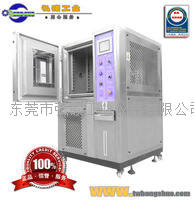 DH-JQ1000甲醛環境氣候(VOC)試驗箱
