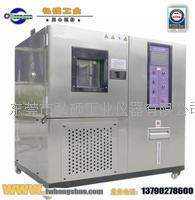 DH-TZ1080特制型高低溫濕熱試驗箱