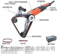 环绕管件抛光机/18新利体育app-18新利-18新利 760/40 金属抛光机