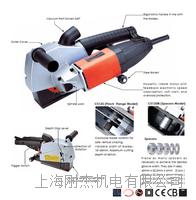 开槽机 水电开槽机 混凝土水电开槽机 CS125,CS150,CS180