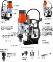 台湾AGP磁力钻 磁座钻 SMD351L