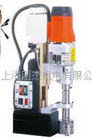 台湾AGP磁力钻 磁座钻