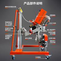 钢板自动行走式18新利体育app机UZ-50