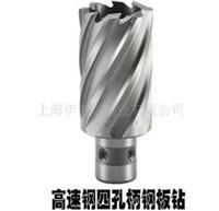 高速鋼鐵板鉆 HSS