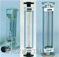 常州玻璃转子流量计S诚(双诚)仪表 LZB/LZJ