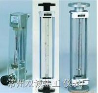 LZB-15F防腐型玻璃转子流量计
