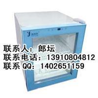 醫用冷藏柜 FYL-YS-100L