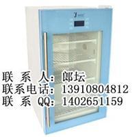 醫用冰箱 FYL-YS-88L