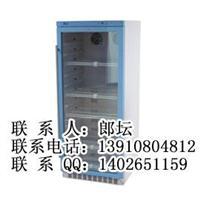 2-8度冷藏箱